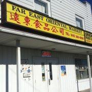 Far East Oriental Market